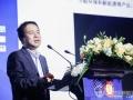 【世纪光伏大会直播】郭磊:中国光伏与世界站在同一起跑线