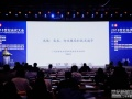 【世纪光伏大会直播】广发证券华鹏伟:需求、行业格局和技术进步