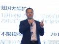 【东北亚分布式论坛】工信部赛迪研究院陈东坡:分布式光伏是未来大力发展的领域