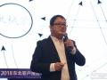 【东北亚分布式论坛】PVBOY小光教育创始人刘峰:分布式光伏系统设计常见问题及优化