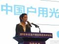 【东北亚分布式论坛】优乐娱乐执行主编范明明:中国户用光伏市场调研报告解读