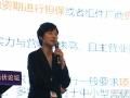 【东北亚分布式论坛】能融网CEO李月:中小规模屋顶分布式电站的融资困境及解决方案