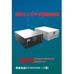 西驰APF有源电力滤波器价格 有源电力滤波器原理