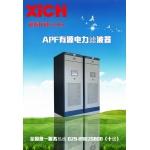 APF 4L有源电力滤波器
