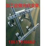 天津太阳能热镀锌光伏支架配件生产定做