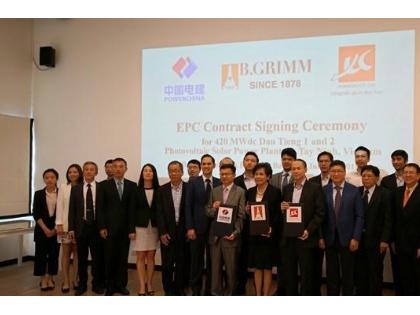 中国电建签署越南油汀420MW光伏电站EPC合同