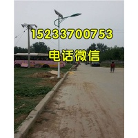 邯郸路灯杆厂,邯郸太阳能路灯出厂批发价格