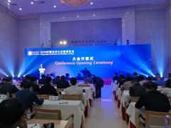 2016北京光伏大会暨PVECE光伏展会