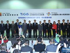 2015台湾光伏展