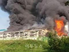 韩国储能电站起火爆炸经济损失达46亿韩元
