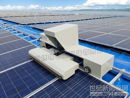 屋面電站專用光伏板清掃機器,光伏無水清潔機器 公司動態-鄭州德瑞智能科技有限公司