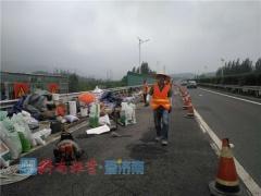 济南全球首条光伏公路被拆除?工作人员:正升级改造
