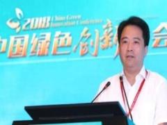 朱旭峰:资本圈地可以休矣 环保业应回归技术驱动的正道