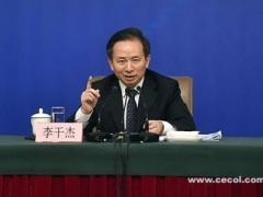 """生态环境部部长李干杰:持续深化""""放管服""""改革"""