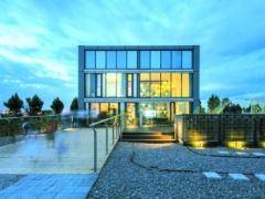 20天造出一座会发电的房子 东大光伏一体低碳建筑开始试点推广
