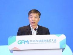 工信部罗俊杰:新能源车市已从培育期到增长期