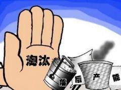 醇基燃料协调实施清洁采暖民生工程