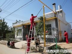 """泾河新城""""清洁能源进万家"""" 3年内让2.6万农户用上天然气"""