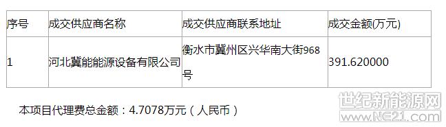 QQ截图20181101105609