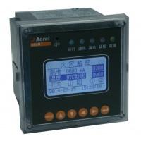 安科瑞ARCM200L-Z电气火灾监控探测器 标配485通讯
