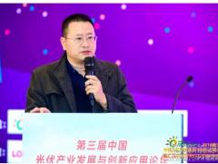 CQC太阳能部长 石磊: 5大建议打造经济安全光伏扶贫电站