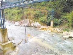 贵阳市开阳县洋水河流域总磷污染问题敷衍整改