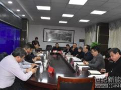 巫山与华能新能源签署风电项目合作框架协议 选址在……