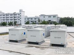 深圳首个兆瓦级储能电站并网送电 弥补南网电网侧储能空白