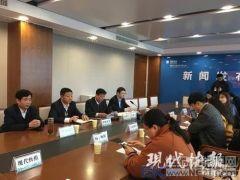 """江苏电力交易""""门槛""""下调 向全省工商业用户开放"""