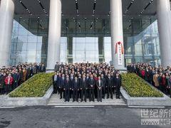 河南省生态环境厅正式揭牌