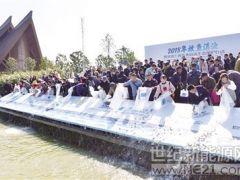 公众参与已成常态 保护滇池深入人心