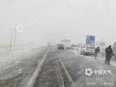 冷空气影响中东部 黄淮江淮等地有雨夹雪