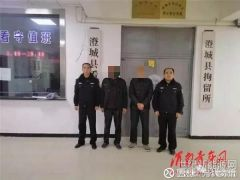 渭南光伏基地2人违法阻工被拘留五日