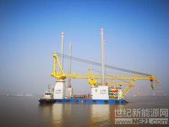 华电稳强自升式海上风电作业平台顺利完成站桩试验