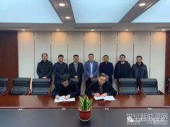 大唐苏电新能源签订首份分散式风电开发协议