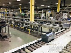 江苏协鑫打造世界级的环保型新能源企业