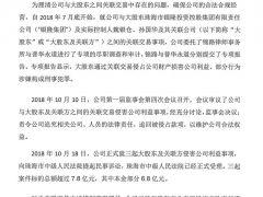 """央视对话栏目董明珠回应银隆变""""窟窿"""":坚决不后悔"""