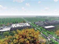 凤竹纺织:持续加大环保投入,促进印染产业升级