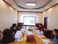 山西乾盛岢岚县大涧乡6MW分散式风电项目顺利通过专家评审会!