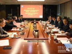 运达风电与国电投东方新能源签署战略合作协议