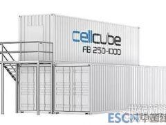 CellCube预计其全钒液流电池储能技术成本将减半