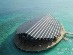 光伏屋顶 马尔代夫太阳能度假酒店建成开业