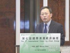 三峡新能源珠江公司总工刘艾华:三峡风电开发建设正在加速