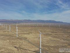 我国国内最大单体风电项目在青海投运