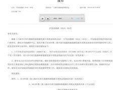 利好音讯不停!上海、广东、浙江等地明白光伏补贴方案