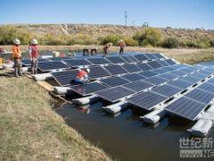 美国国家可再生能源实验室评估美国漂浮qy88千亿国际【欢迎您】技术潜力
