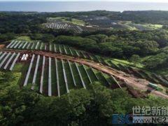 AES公司在夏威夷考艾岛开通运营100MWh锂电池储能系统项目