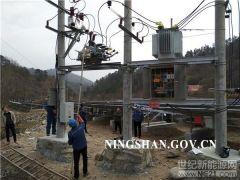 陕西广货街镇北沟村村级集体光伏电站顺利并网发电