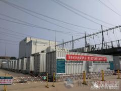 湖南长沙电池储能电站一期示范工程榔梨站并网成功