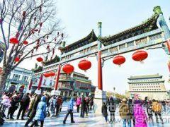 春节假期北京PM2.5同比降一半